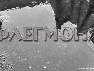 Флегмона: виды, симптомы и лечение