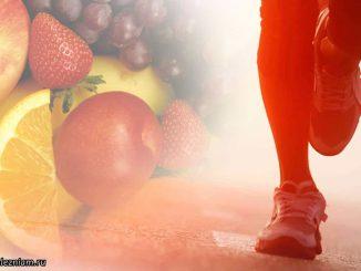 Здоровый образ жизни - А у вас он правильный?